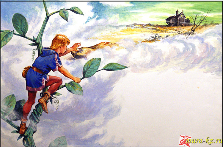 Джәк пен үрмебұршақ - Джек и бобовый стебель (Английская народная сказка)