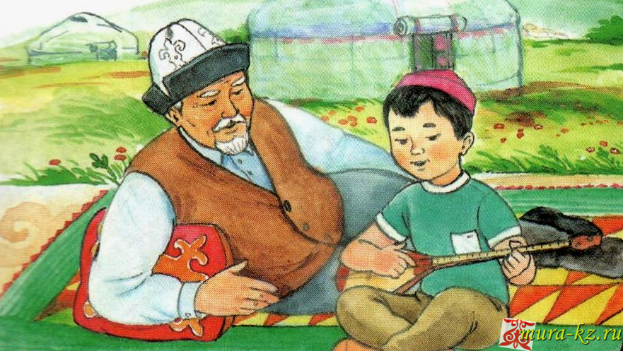 Ертегі: Ақыл, ғылым, бақыт (сказки на казахском языке)