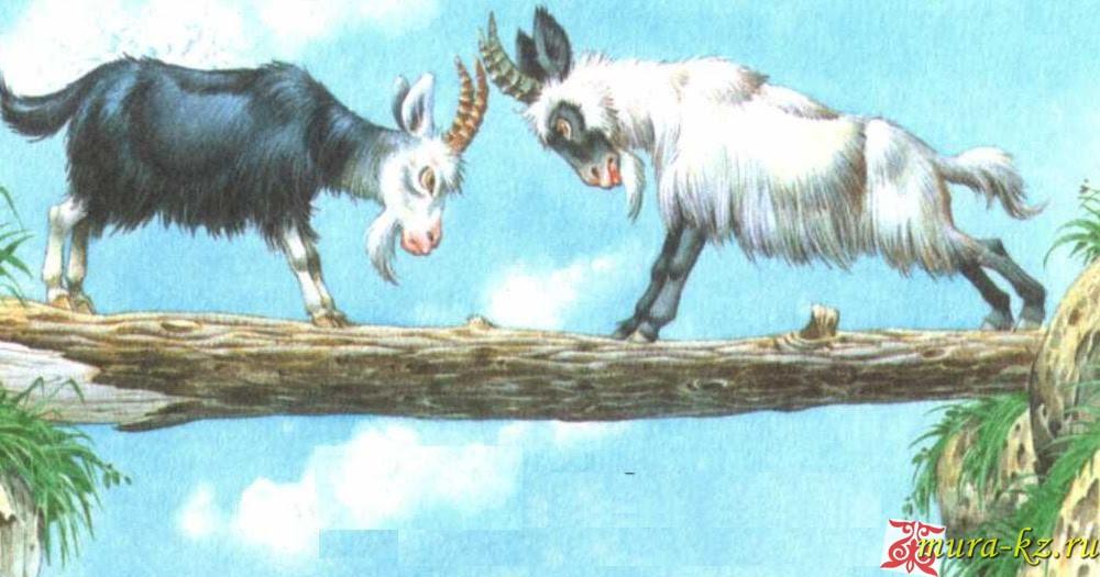 Ертегі: Екі лақ (сказки на казахском языке)