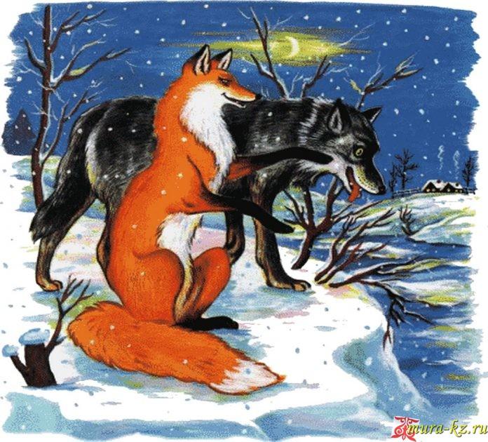 Ертегі: Батпан құйрық (сказки на казахском языке)