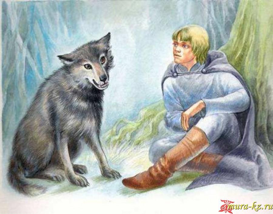 Ертегі: Қасқыр мен кісі (сказки на казахском языке)