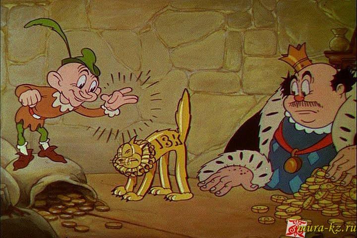 Мидас патша мен алтын жанасу - Король Мидас и золотое прикосновение