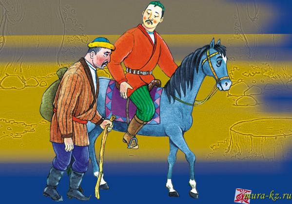 Жақсылық пен жамандық - казахские сказки