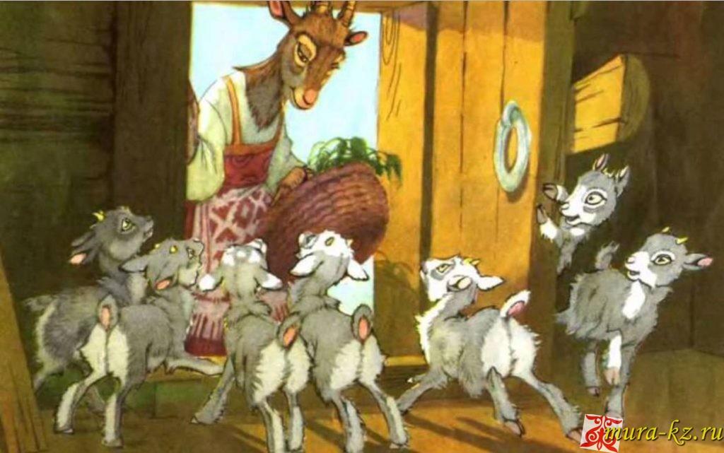 Жеті лақ – Семеро козлят - русские сказки на казахском языке