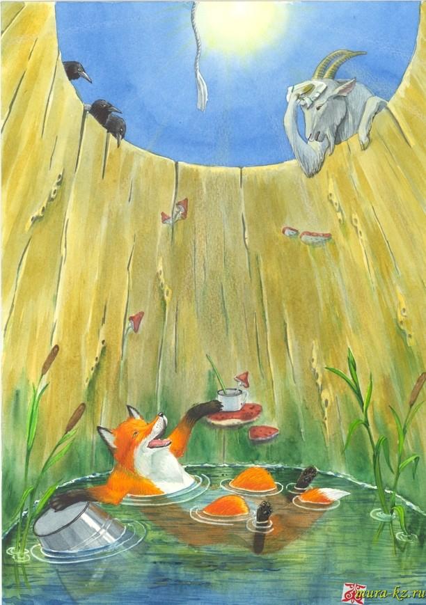 Түлкі мен ешкі - Лиса и козёл - сказка на казахском языке
