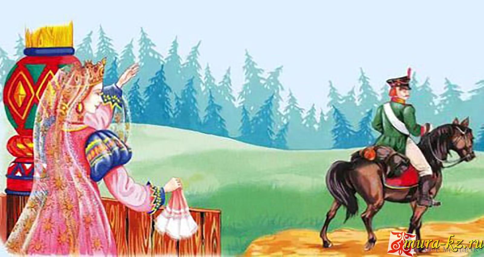 Сиқырланған ханша – Заколдованная королевна