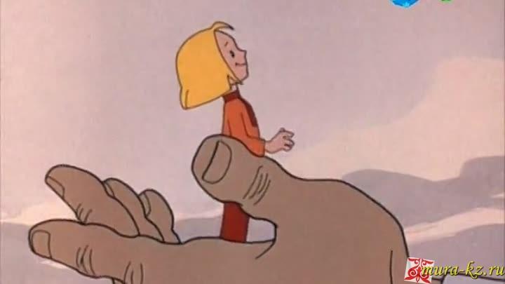 Шынашақ - Мальчик с пальчик