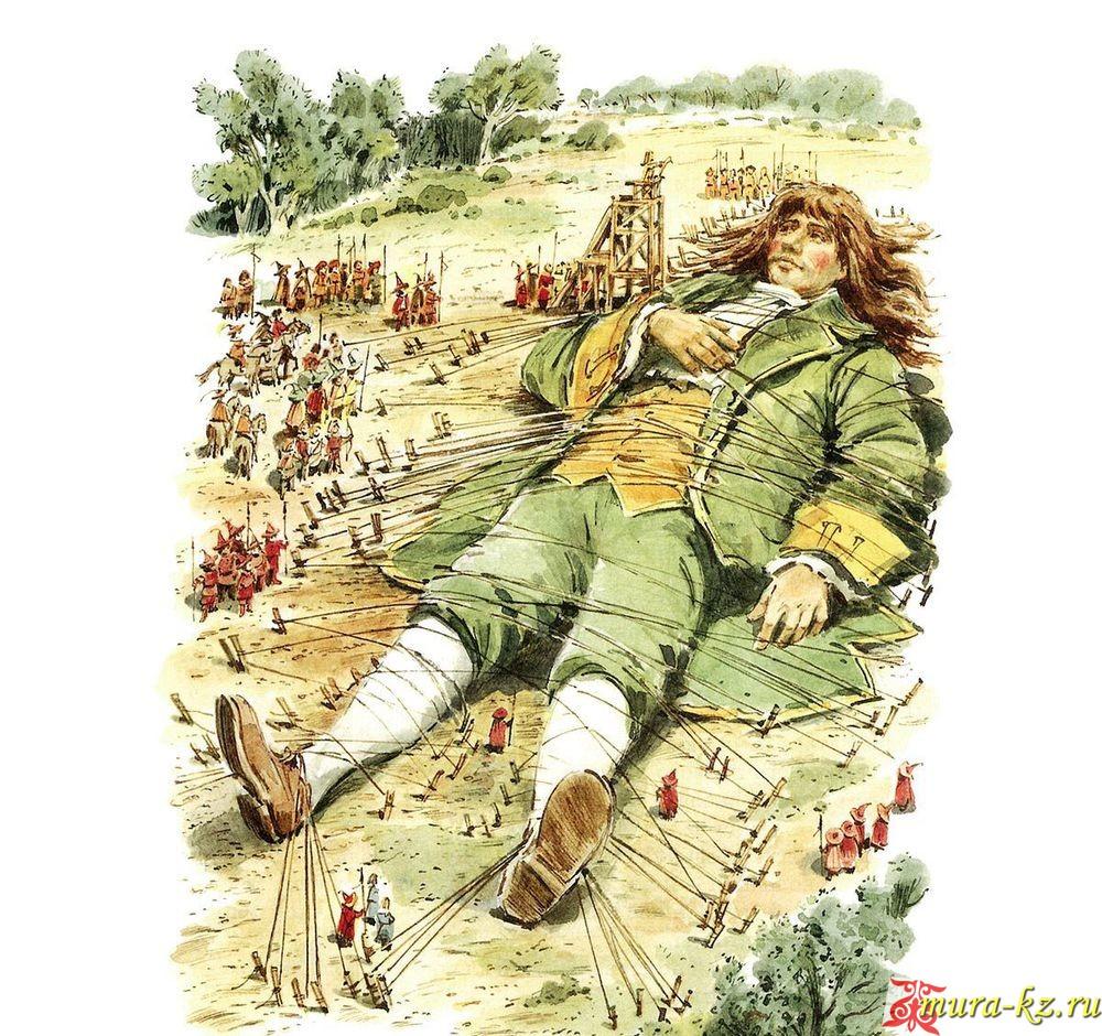 Гулливердің саяхаты - Путешествия Гулливера (Адаптированная сказка Джонатан Свифта)