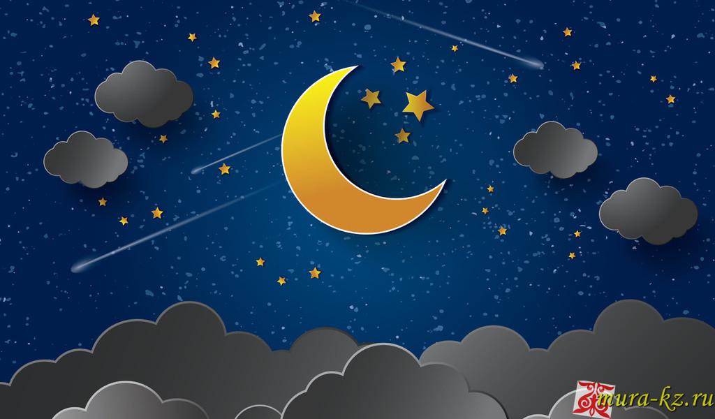 Загадки на казахском языке о небе, солнце, звездах, луне