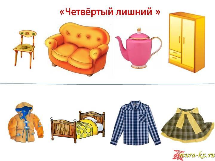 Загадки на казахском языке о мебели и предметах обихода