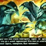 Жеті қарға — Семь воронов — cказки Братьев Гримм