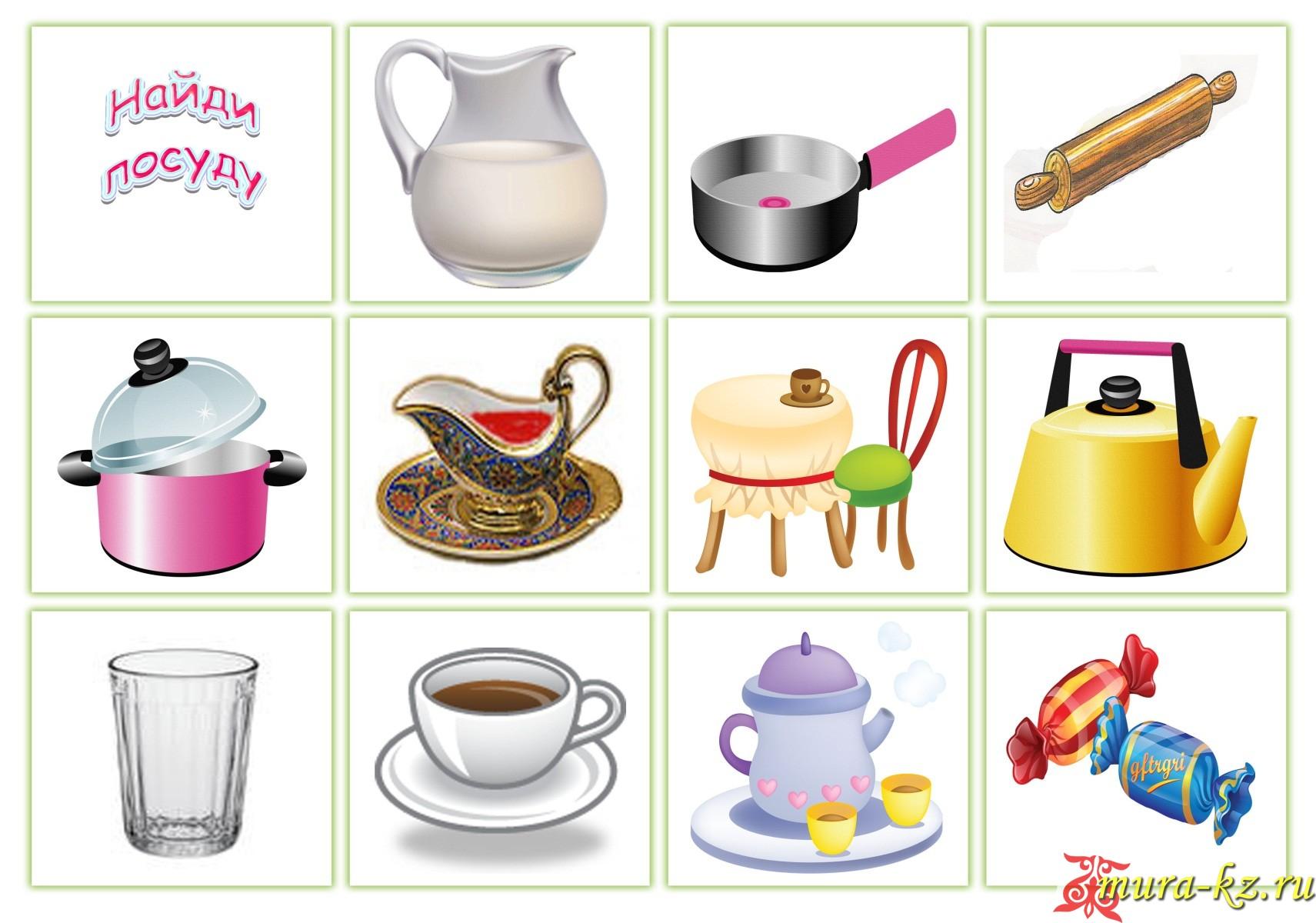 Загадки на казахском языке про посуду