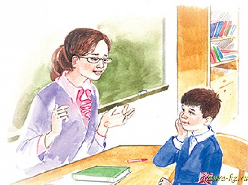 Құттықтау, тiлектер: Ұстаз күні - с Днем учителя