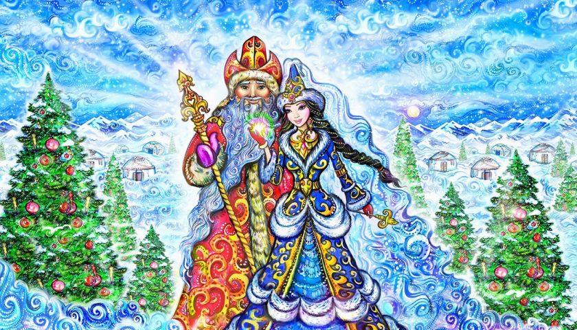 Құттықтау, тiлектер: Жаңа жыл - С Новым годом