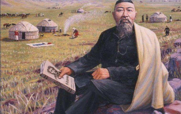 Масғұт - Абай Құнанбайұлы