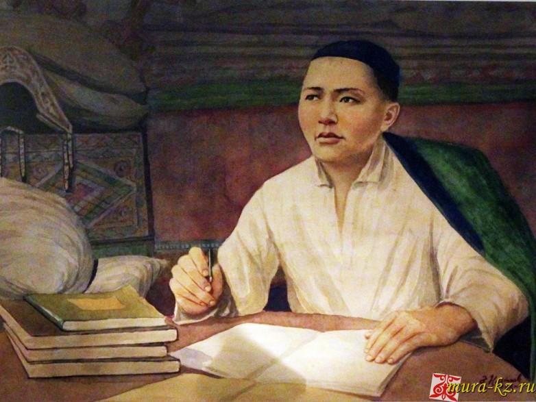 Ескендір - Абай Құнанбайұлы