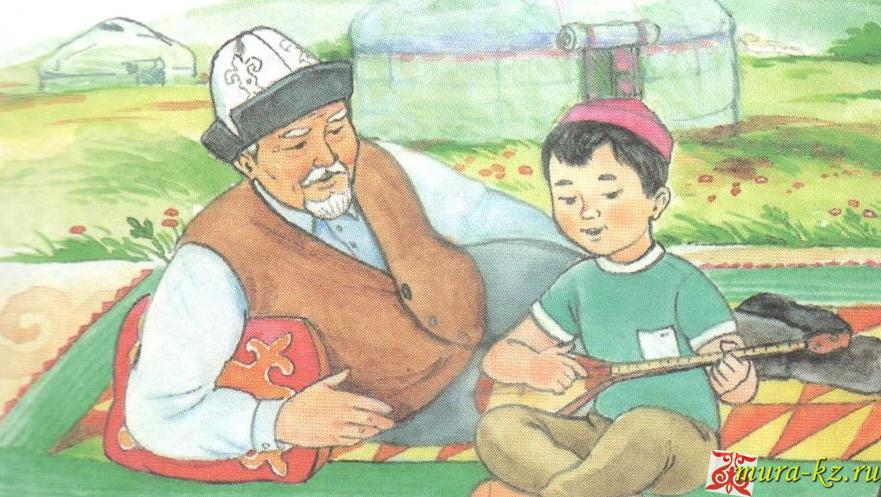 Аюдың әдепсіз баласы (Л. Бартольдан) - Мүбәрәк Жаманбалинов