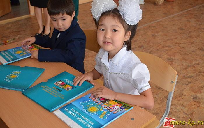 Стихотворения для детей на казахском языке