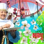 Наурыз мейрамы — Праздник Наурыз, 22 марта
